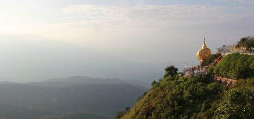 Pélerinage au Golden Rock à partir de Kyaikto Myanmar Birmanie