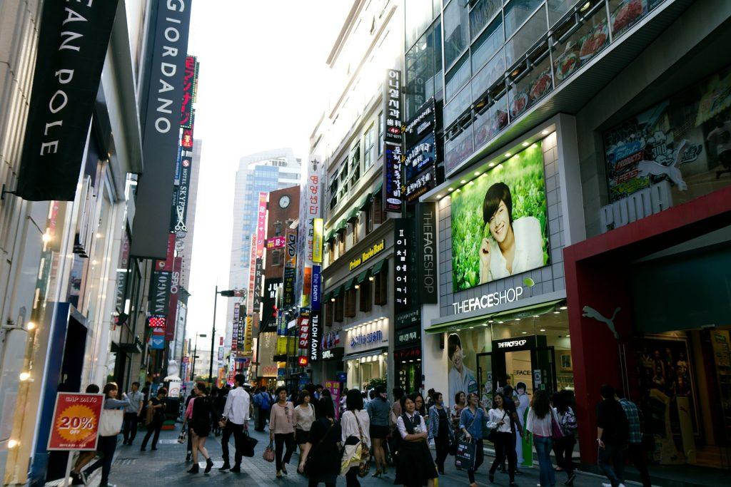 Voyage en Corée du Sud